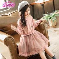 На девочку трикотажный Свитер сетка юбка леди осень-зима новая коллекция Вышивка юбка шить стиль детские длинный рукав платье толстая
