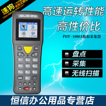 Fast Dog pdt-1000a Data Collector Wireless Scan