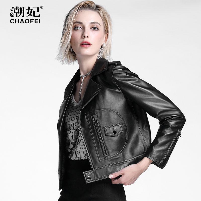 Da của phụ nữ áo khoác ngắn Haining da xe gắn máy áo khoác 2018 mới mùa thu và mùa đông mỏng áo khoác da cừu