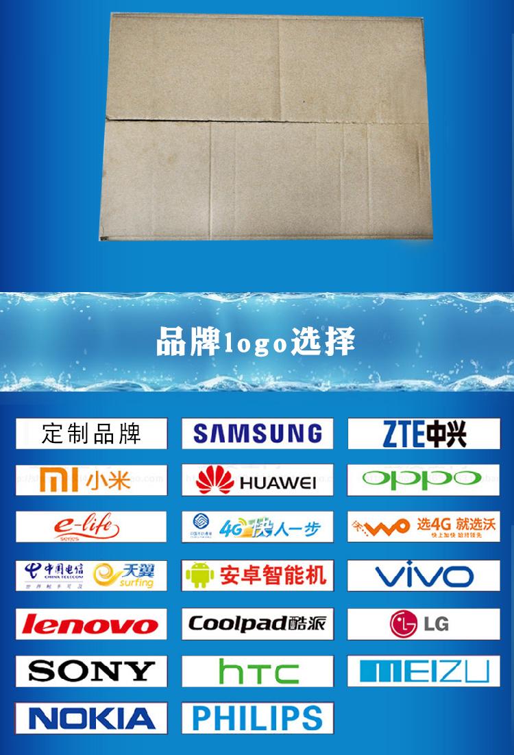 新款手机托盘柜台组合海洋主题vivo展示支架oppo移动电信