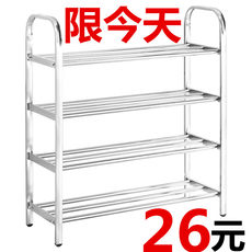 Stainless steel shoe rack bedroom dustproof shoe rack multi-layer home storage shoe cabinet dormitory simple economical shoe rack
