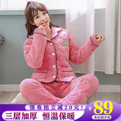 Pajamas women winter three-layer thickening plus velvet quilted coral flannel warmth cute autumn and winter home service