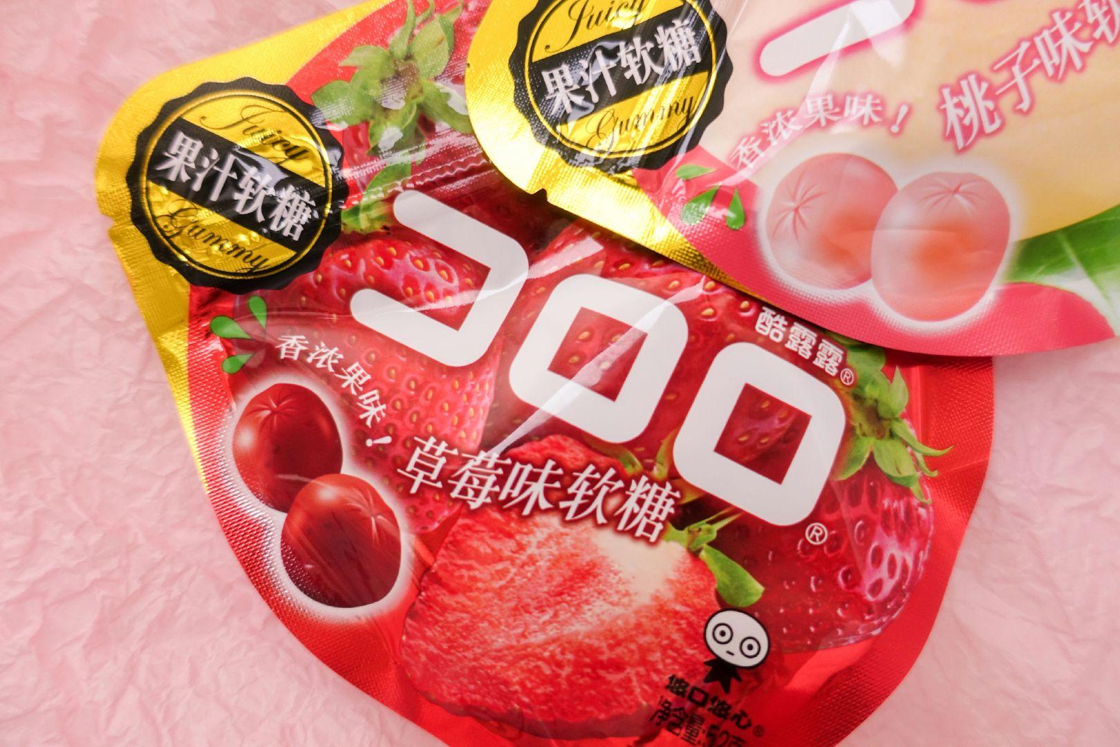 水果玩转新花样,联名UHA悠哈果汁软糖