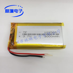 103565 103565P 3.7V 3000mah early education machine story machine mobile power polymer lithium battery