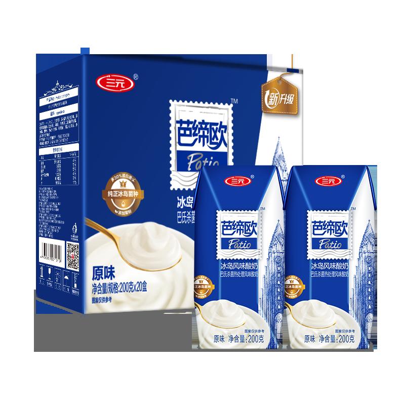 三元芭缔欧酸奶200g*10盒*2箱