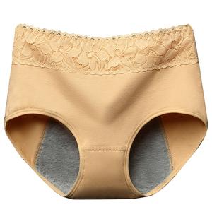 4条装生理内裤女经期防漏纯棉卫生裤