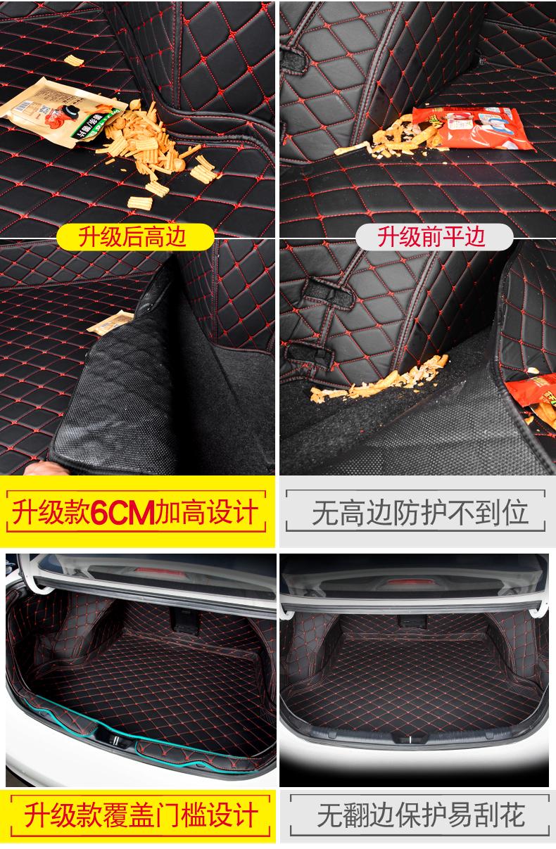 Thảm cốp xe Kia-K3 - ảnh 22