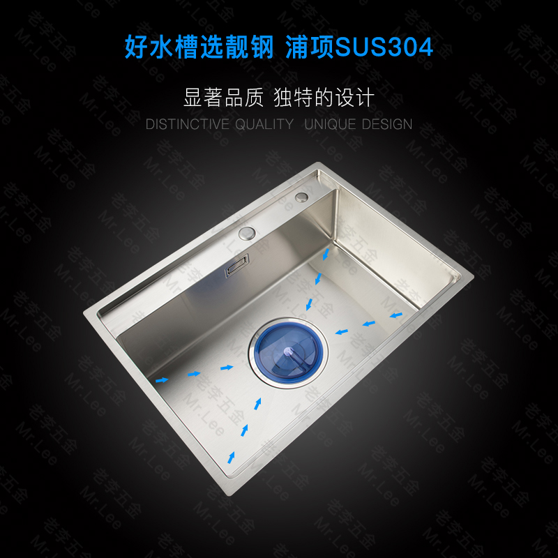 Korean ultra-fine filter under the puhang lumber 1 2mm raw material  thickness manual sink