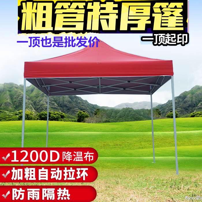 На открытом воздухе со складыванием Рекламодатели цвет Рекламный тентовый паркинг слово Зонтик