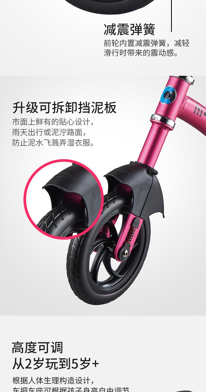 G-bike优化_07.jpg