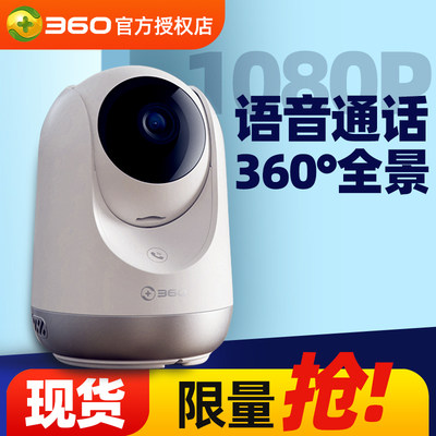 360 camera 1080p Yuntai Ai version surveillance home camera wireless WiFi mobile phone remote high-definition night view indoor and outdoor waterproof pet smart monitor 360 degree panorama