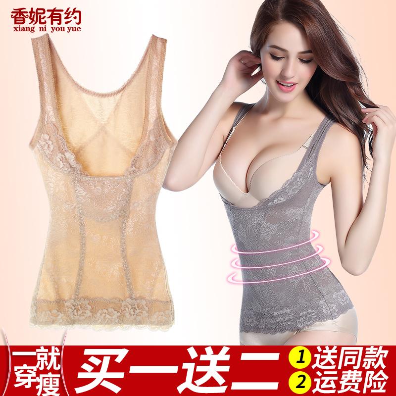 Phần mỏng đốt cháy chất béo giảm béo áo sơ mi trên cơ thể quần áo bụng eo cơ thể cơ thể vest sau sinh eo mỏng corset đồ lót