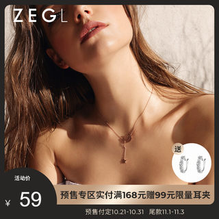 ZEGL moon and the stars the moon and stars necklace female red tide net ins minimalist temperament pendant jewelry sweater chain lock ossicular chain