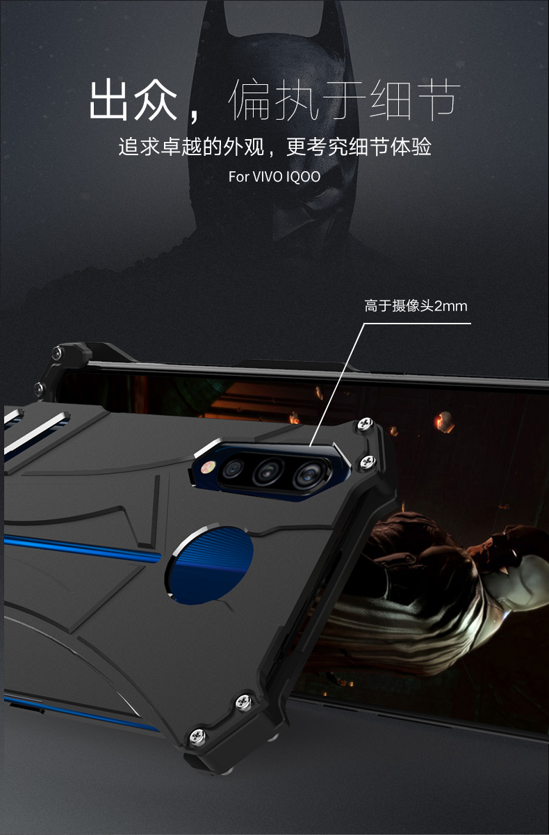 R-Just Batman Shockproof Aluminum Shell Metal Case with Custom Batarang Stent for vivo iQOO