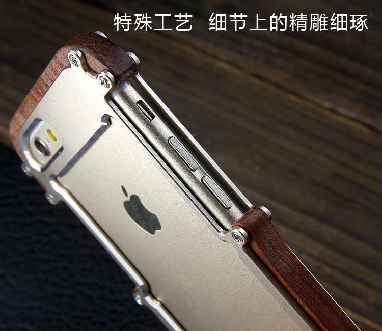 R-Just Light Slim Timber Aluminum Metal Wood Bumper Case Cover for Apple iPhone 6S Plus/6 Plus & iPhone 6S/6