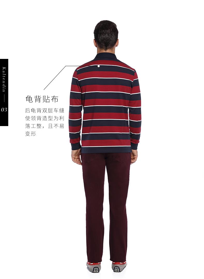 KALTENDIN nam sọc bông tương phản ve áo dài tay áo T-Shirt hàng đầu áo thun trơn