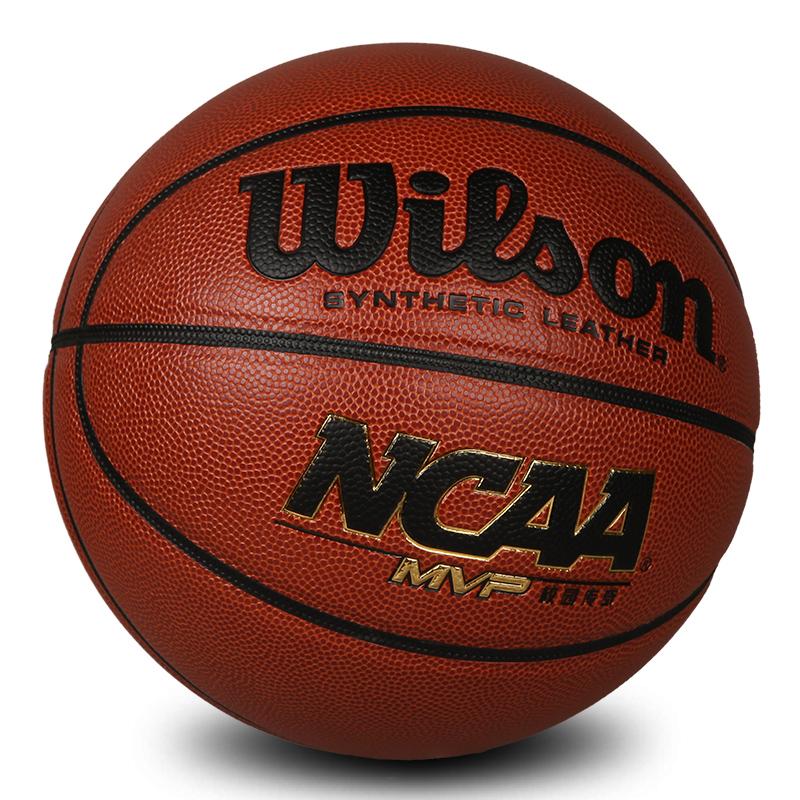 Wilson 威尔胜 WB645G 7号PU篮球