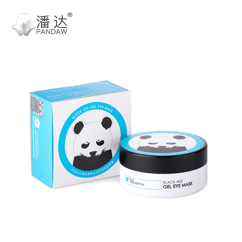 【气味升级】潘达海藻胶原修护眼膜贴淡化细纹黑眼圈眼袋紧致补水