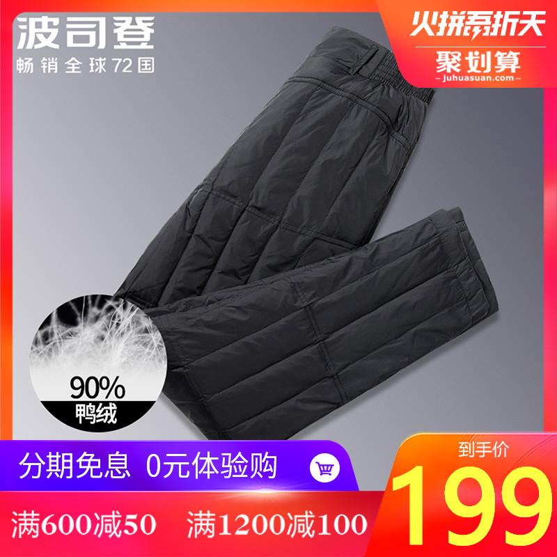波司登新款羽绒裤中老年男士内外穿户外加肥高腰加厚保暖羽绒棉裤