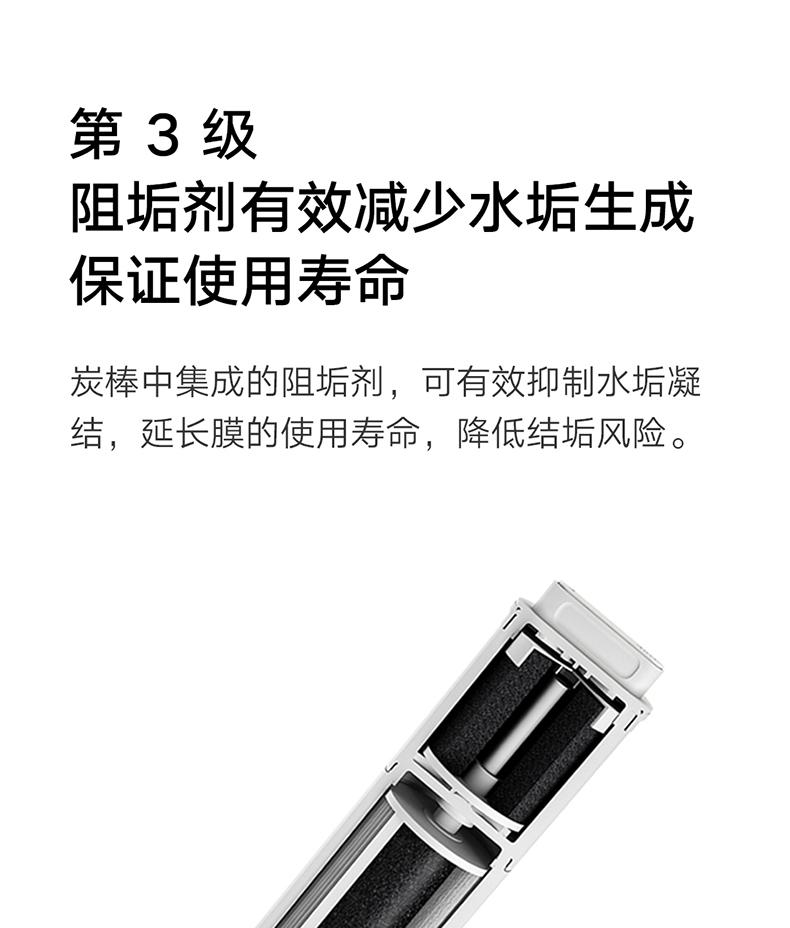 小米 MR432-D RO反渗透净水器 400G增强版 图10