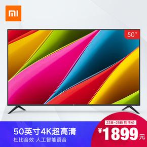 Плазменные телевизоры,  Xiaomi/ сяоми сяоми телевидение 4A 50 дюймовый умный 4K ультра-прозрачное жидкий кристалл wifi телевидение  49 55, цена 21858 руб
