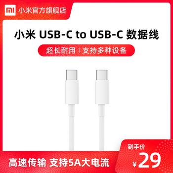 Сяоми данных двойной type-Cto зарядка устройство подходит для huawei сяоми яблоко ноутбук квартира мобильный телефон, цена 462 руб