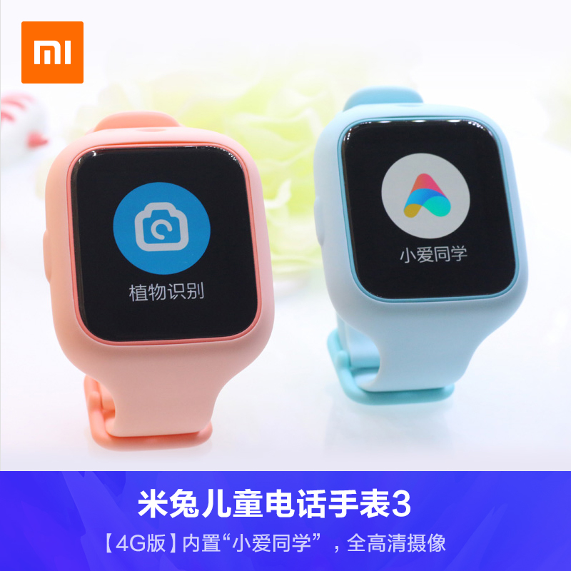 Xiaomi Mi lapin téléphone pour enfants montre 4G smart watch Waterproof watch téléphone peut être connecté à L'ai haut-parleur intégré dans l'amour