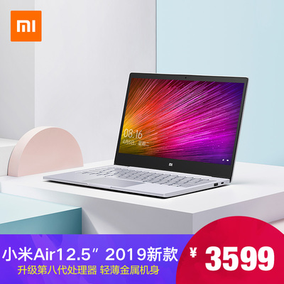 [2019 ??????????] Xiaomi / millet millet ????????? Air125 吋 2019 ??? portable laptop ???????????????????????????????? ultra-thin