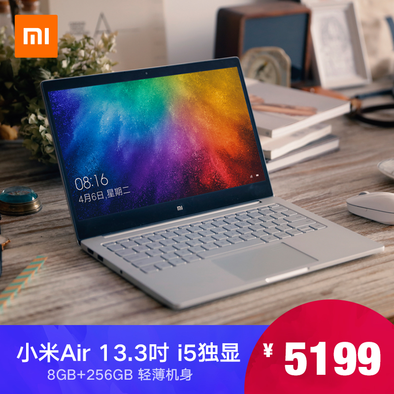 Xiaomi / millet Xiaomi laptop Air 13.3 吋 i5 thin portable student game computer notebook official authentic ultra-thin