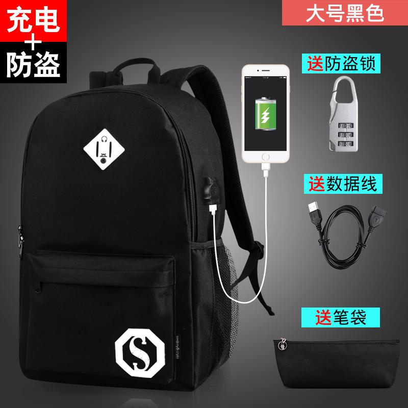 Большой USB черный + сумка для ручки + противоугонная блокировка