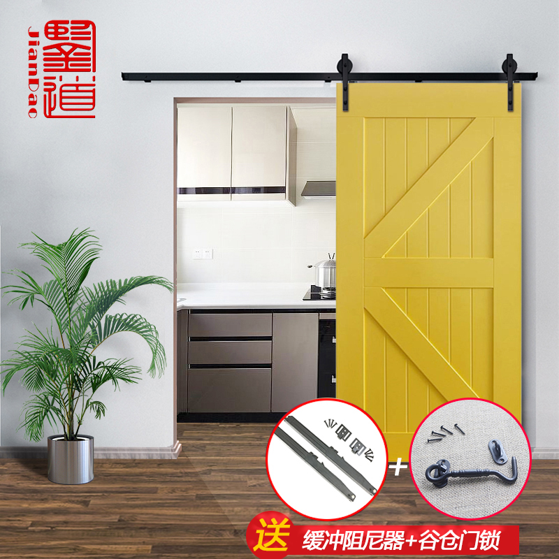 Jengdao American Barn Door Hanging Rail Track Sliding Door Sliding Door  Partition Door Barn Door Slide