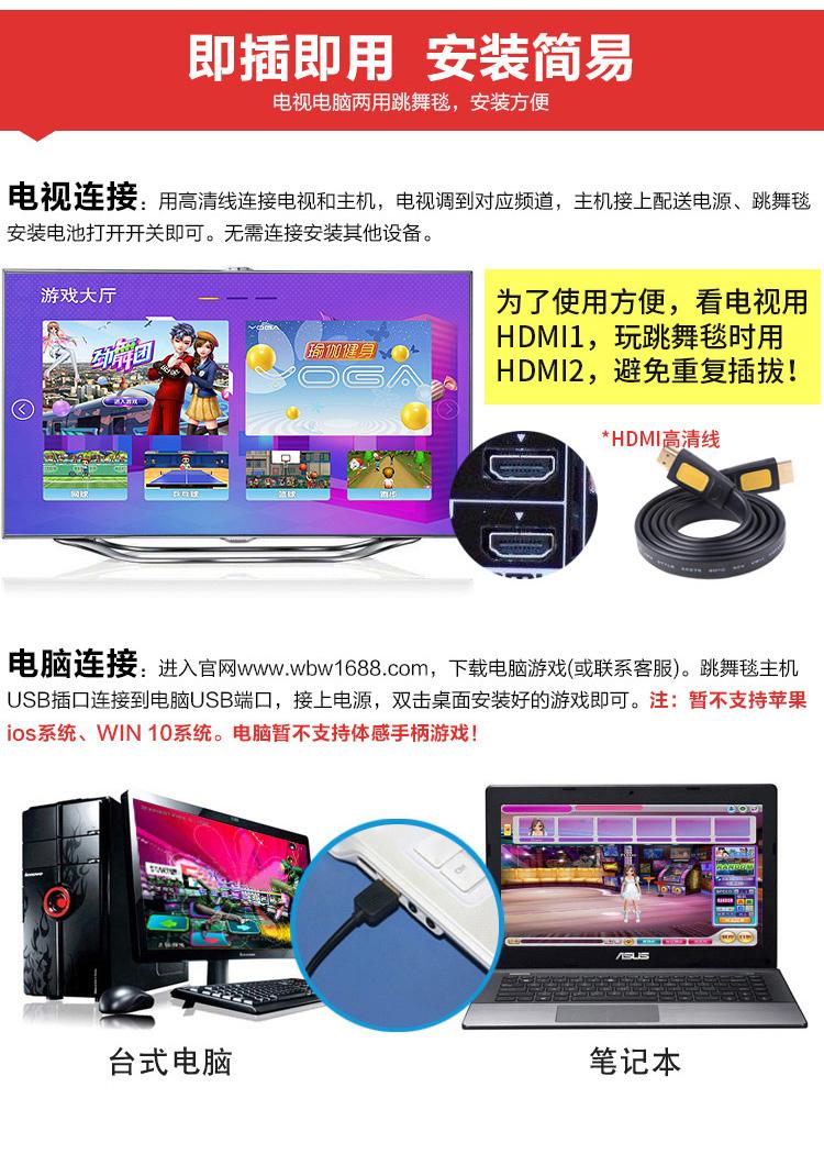 【全館免運】舞霸王無線雙人跳舞毯4K高清電視接口電腦兩用家用體感跑步跳舞機