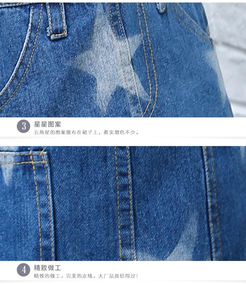 Besar lucu baru tanpa lengan denim rok gadis berpakaian (Biru) (Biru)