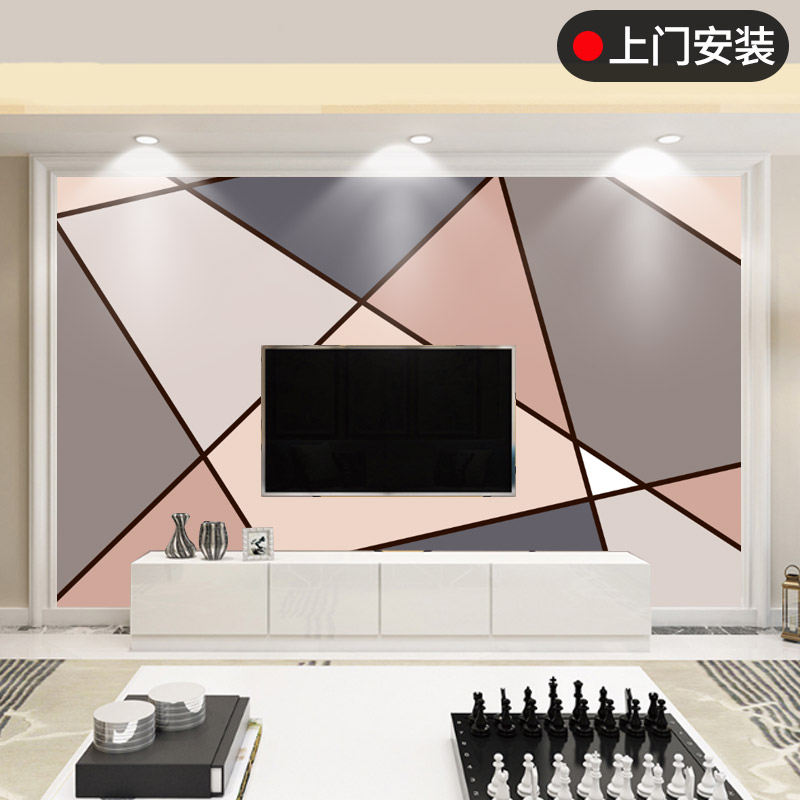 Nordic Tv Background Wall Paper Modern Minimalist Living Room