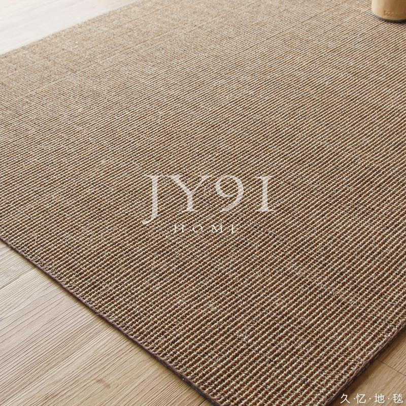 Jiujie Imported Handmade Sewing Edge Sisal Carpet Mats Living Room Coffee  Table Study Tea Room Restaurant