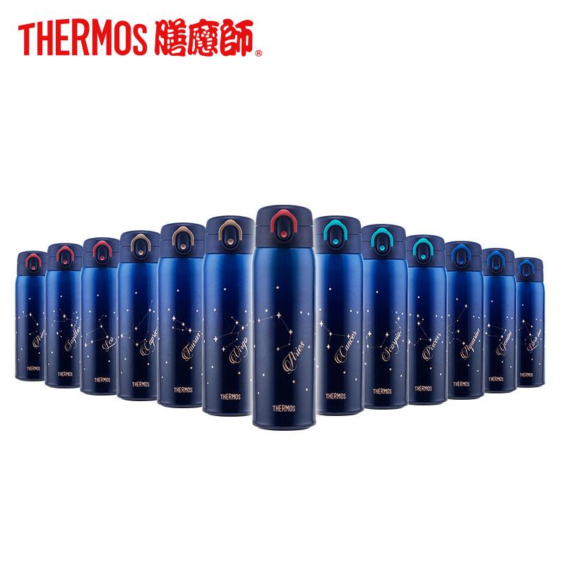 膳魔师十二星座保温杯thermos朱一龙同款新品TCMD-501不锈钢500ML_天猫超市优惠券