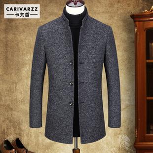 新款羊毛呢子大衣 商务修身立领风衣