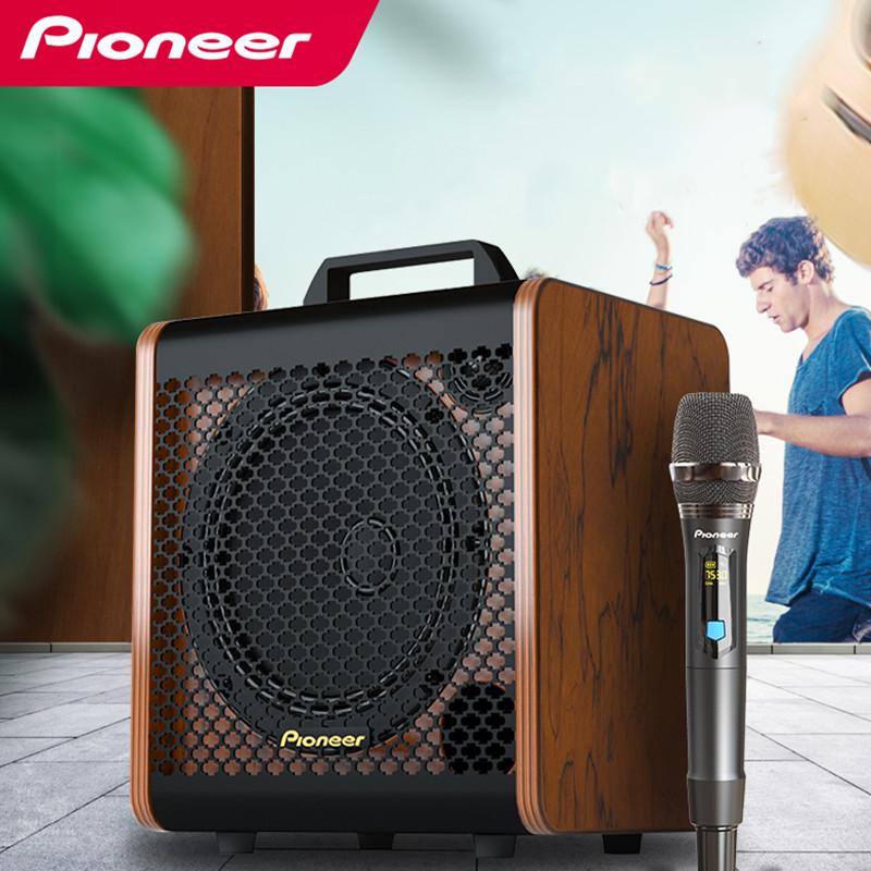 Pioneer先锋户外K歌音响直播广场舞音箱无线话筒8寸蓝牙便携式音响带声卡室外蓝牙环绕家用大音量移动重低音