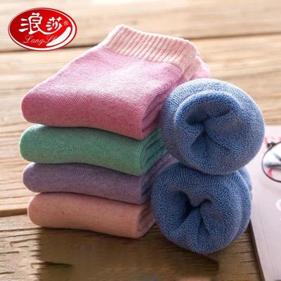 浪莎厚袜子女秋冬款加厚保暖加绒中筒冬季纯棉袜冬天毛巾毛圈女袜