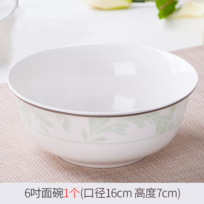6 Kneading Bowl 1 Piece [raw As Summer Flower High Temperature Fine White Porcelain]