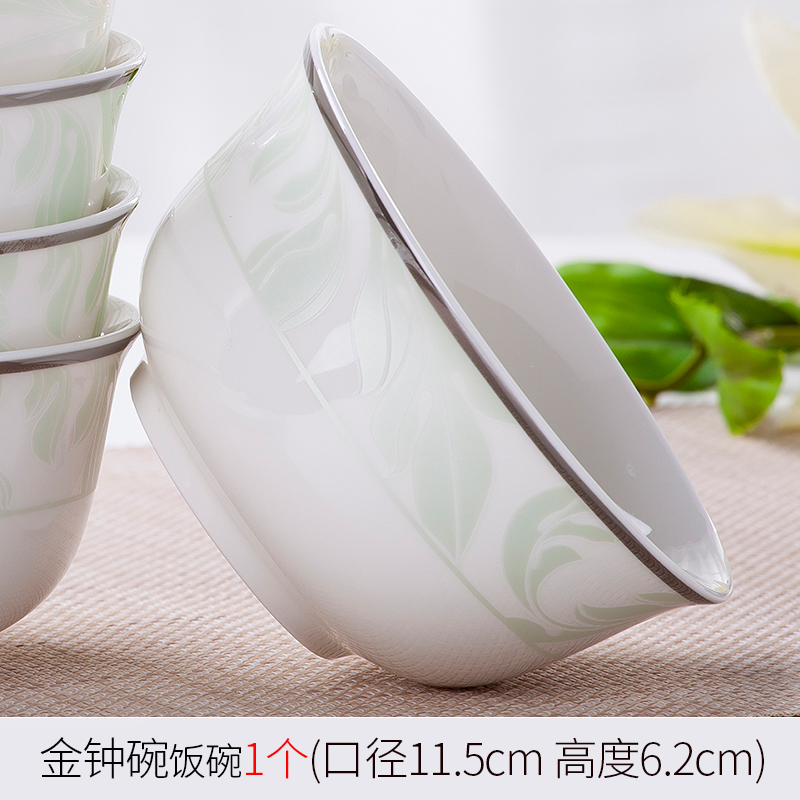 Golden Bell Bowl (rice Bowl) 1 Piece [raw As Summer Flower High Temperature Fine White Porcelain]