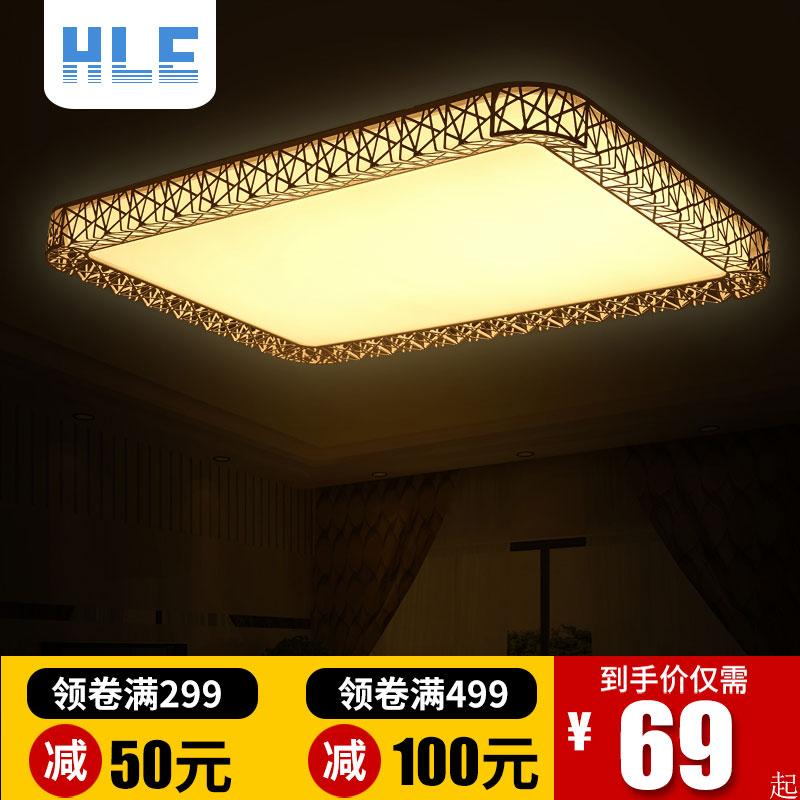 蓝禾灯具led吸顶灯卧室调光智能灯照明小客厅书房灯现代简约餐厅