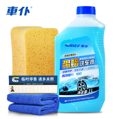 车仆洗车液泡沫去污上光专用镀膜清洗剂水蜡大桶强力清洁组合套装