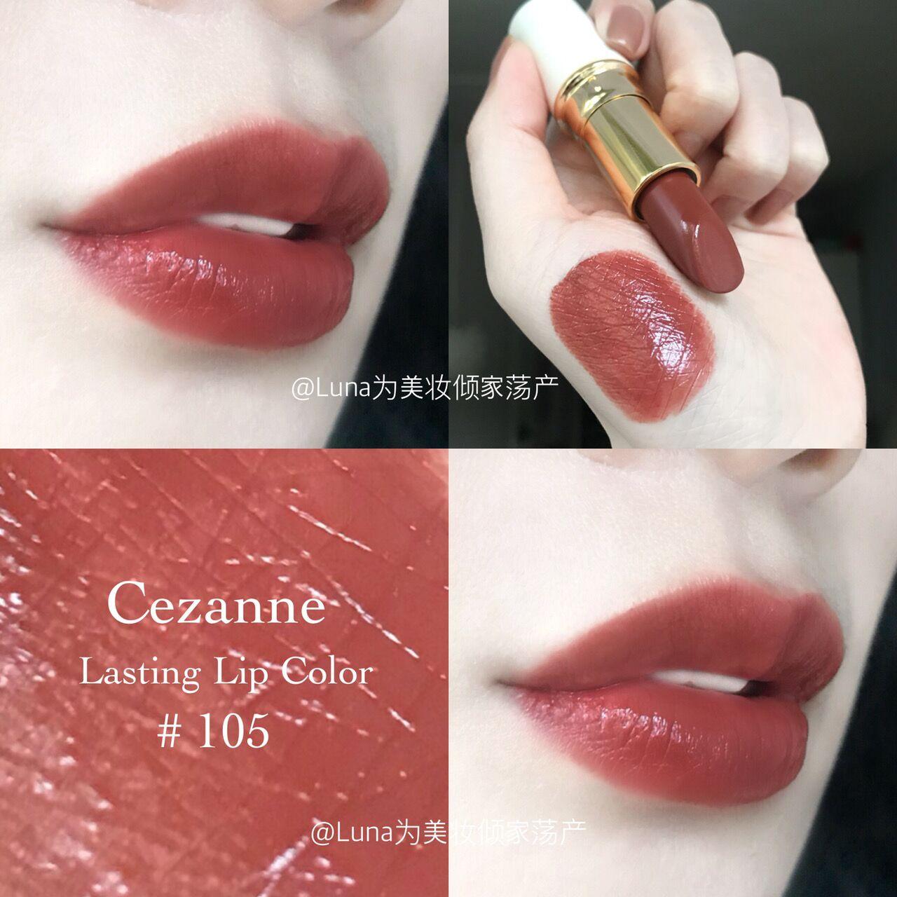 Son môi Cezanne Qianli Nhật Bản 402 son trắng béo nữ 406 dưỡng ẩm dưỡng ẩm CT4 hàng ngày linh tinh vàng ống 101 - Son môi