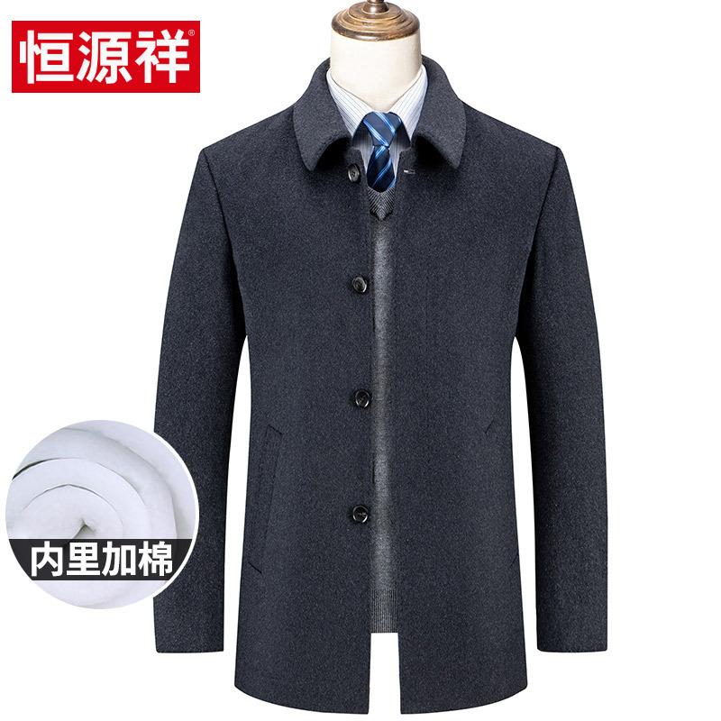 Áo len lông cừu mùa thu đông 2019 và áo khoác nam dày mới cho nam trung niên và người cao tuổi kinh doanh áo gió - Áo len