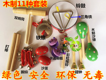 OLF percussion instrument Combination Childrens set teaching aids early education toys