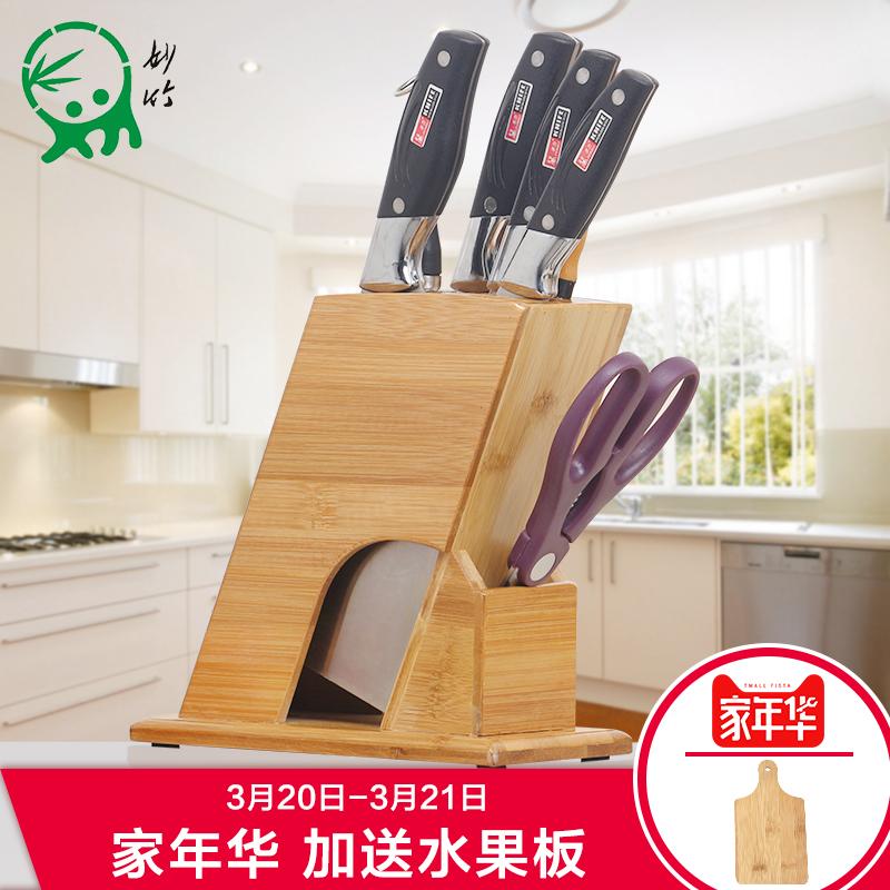 Замечательный бамбук башенка бамбук кухонные ножи полка нож сиденье кухня многофункциональный стеллажи кухня статьи творческий инструмент хранение полка