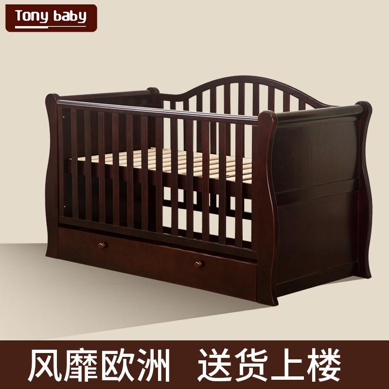 歐式實木嬰兒床拼接大床大尺寸新生兒床多功能BB寶寶游戲床兒童床