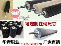 Industrial small Drum brush roller cleaning machine Hollow brush wheel Cleaning factory