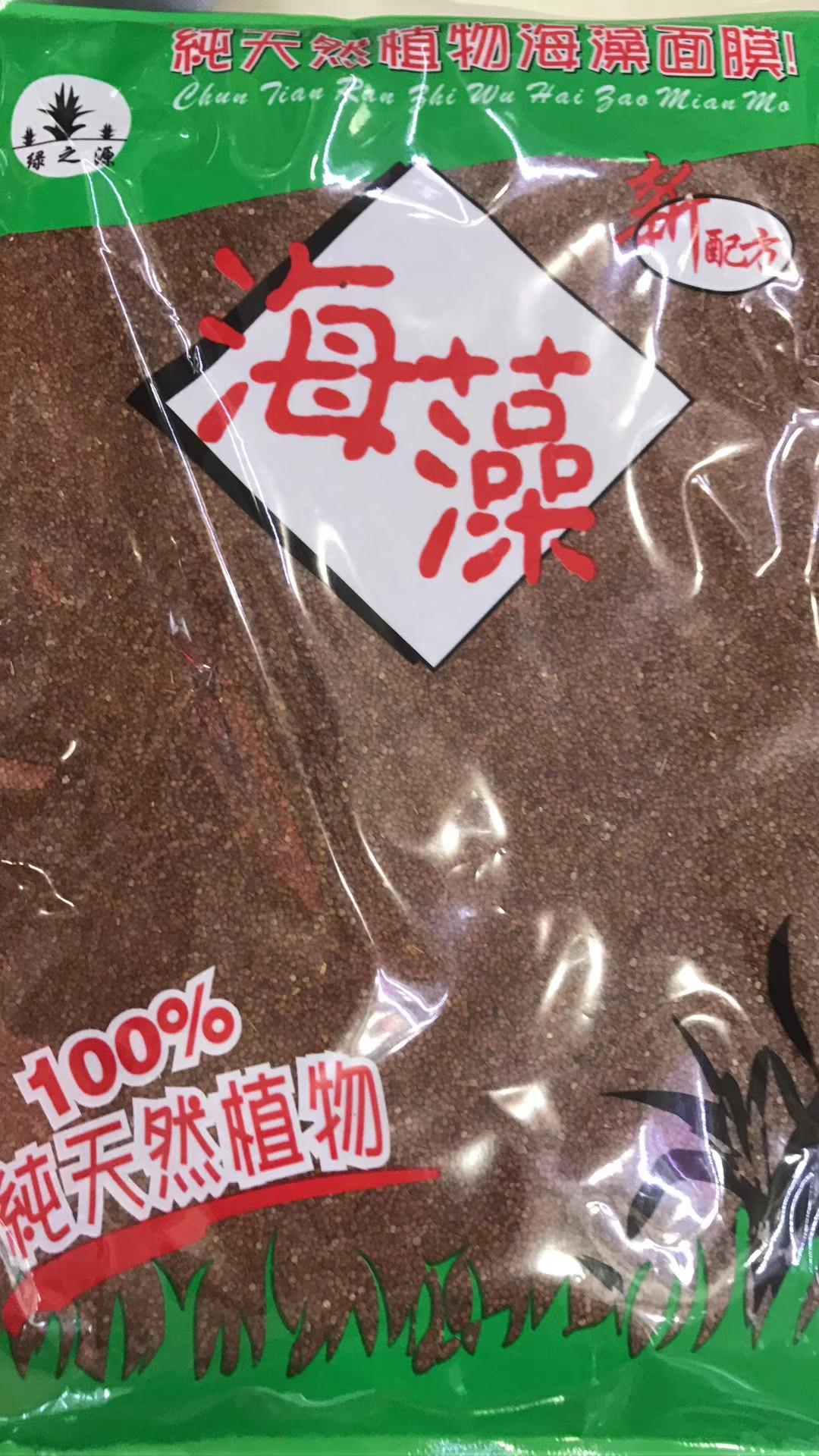 片海藻面膜纯天然正品泰国小颗粒免调保湿孕可用收缩保湿包邮详细照片